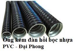 Bảng báo giá ống ruột gà lõi thép bọc nhựa PVC Đại Phong năm 2020 1