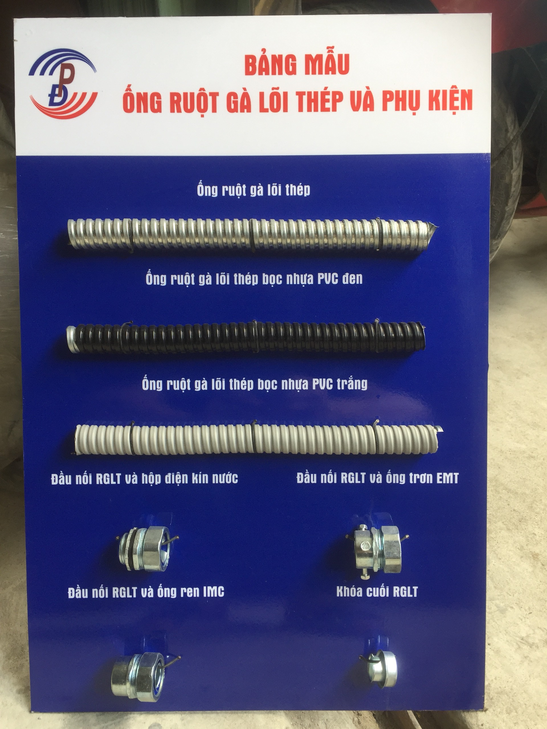 Top ống ruột gà luồn dây điện